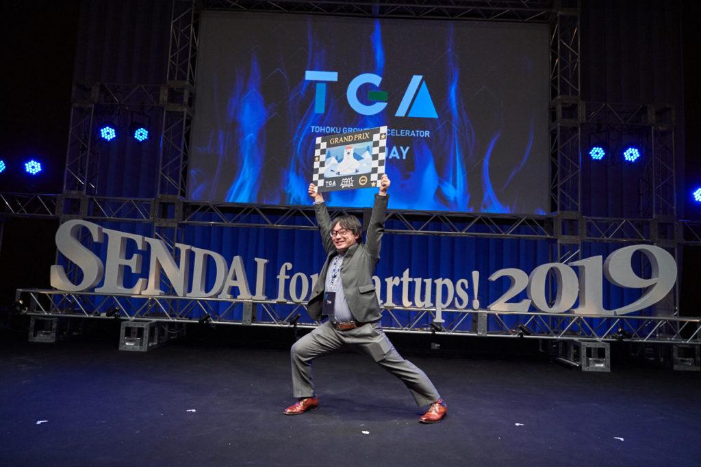 Yuta Aoki from funky jump winner of Polar Bear Pitching 2019 Sendai